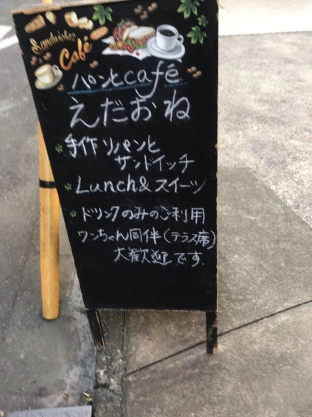 S__30277668